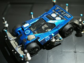 B.S. blue NEO