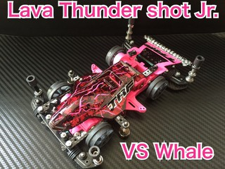 Lava Thunder shot Jr.