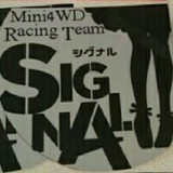GAS@Team Signal