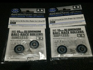 HG 19 mm aluminum ball-race rollers