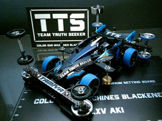 TTS no.XV BLUE ADVANCE