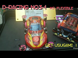 D-Racing No.3-1 JC Tokyo2