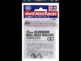 13mm オールアルミベアリングローラー