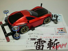 ジャパンカップ東京2