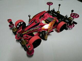 avante pink s2