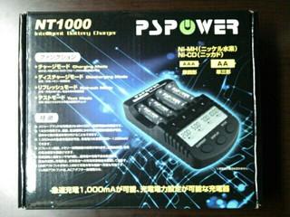 充電器(NT1000)