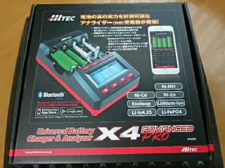 ハイテック X4 PRO[2016/9/3]