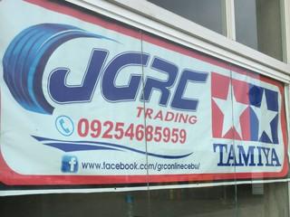 セブ島 JGRC hobby shop