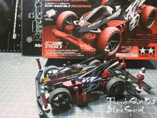 ThunderShot mk2 Black Special
