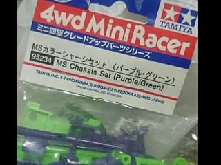 MS カラーシャーシセット 紫x緑