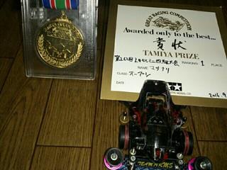 えのもとサーキットオープンクラス優勝ジュニアクラス2位
