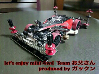 アバンテMk.Ⅱ Fガクヲ version