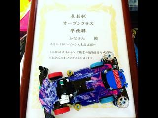 丸亀ホビーゾーン大会