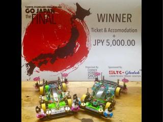 winning bird/ntzmc