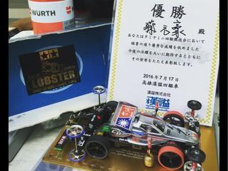 Taiwan (VS)