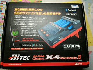 AA/AAA Charger X4 Advanced Ⅱ