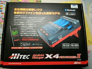 AA/AAA Charger X4 Advanced Ⅱ
