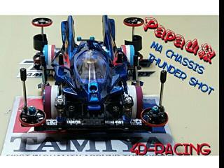 4D-Racing No.3-3 MA サンダーショット