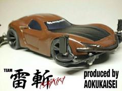 ライキリ 240ZG
