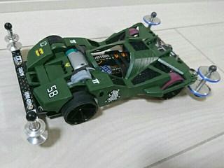 Re.SFM ブロッケンギガント