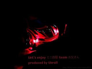 2016 J cup raikiri