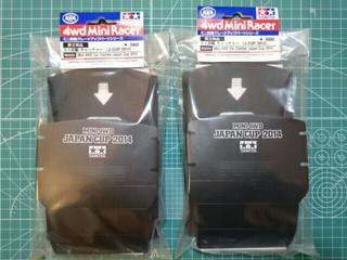 ミニ四駆キャッチャー(J-CUP2014限定ブラック)[2015/2/7]