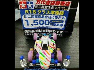 万代鈴鹿9月度ナイトレース