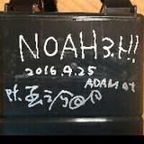 ノアアット!!
