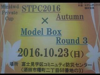 STPCオータム(*゚▽゚)ノ