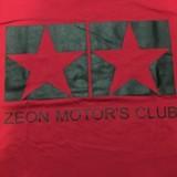 Z.M.C