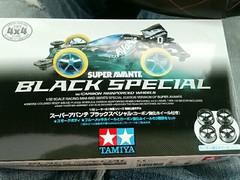 スーパーアバンテブラックスペシャル(*´ω`*)