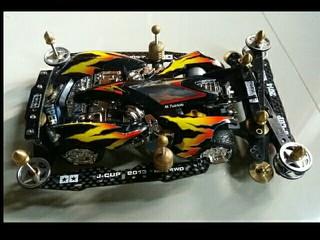 spin viper destroyer concept
