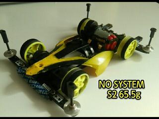 NOSYSTEM S2 20161015