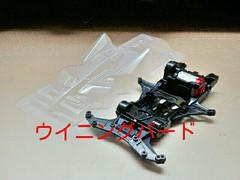newマシンパーツ&道具