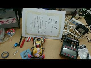 10月15日吉田模型ナイトレース