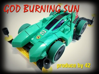 GOD BURNING SUN