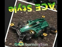 GOD burningSun