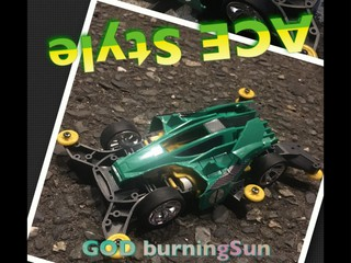 GOD burningSun