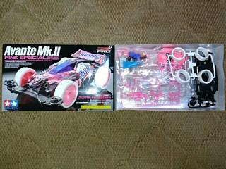 アバンテmk.Ⅱ ピンク