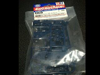 Mini 4wd Super 1 chassis