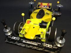 黄色アバンテ FMAR