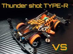 Thunder shot TYPE-Rのステッカー付き