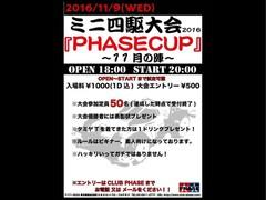 2016/11/9高田馬場club phase
