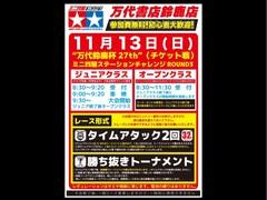 round3…すてちゃれ(о´∀`о)