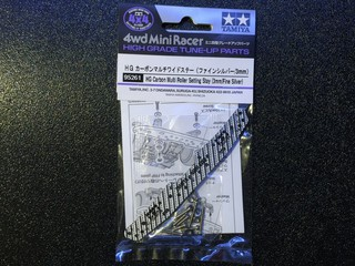 Silver HG Carbon Front Stay 3mm 95621