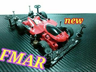 new FMAR!