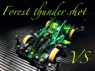3レーン用 Forest thunder shot