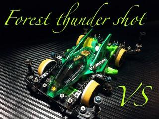 3レーン用 Forest thunder shot