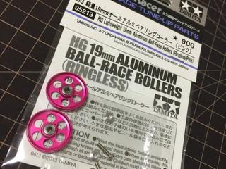 HG 19㎜ ALUMINUM BALL-RACE ROLLERS(PINK)