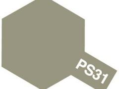 PS-31スモーク